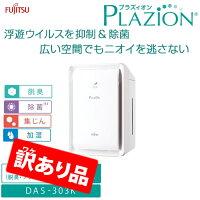 富士通ゼネラルZK-DAS-303K-W
