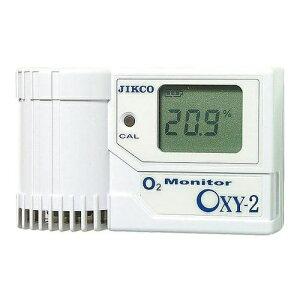 酸素モニター(残留酸素濃度計) センサー一体型 OXY-2 2-2589-03