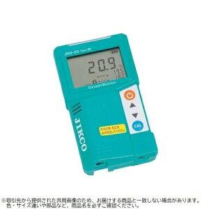 酸素濃度計 JKO-25Ver3 校正証明書付 JKO-25SD3 61-4669-34-20【納期目安:1週間】