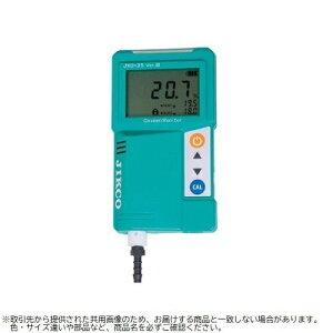 酸素濃度計 JKO-25Ver3 校正証明書付 JKO-25MT3 61-4669-33-20【納期目安:1週間】