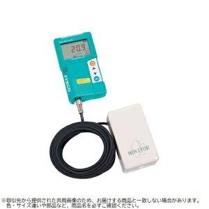 酸素濃度計 JKO-25Ver3 校正証明書付 JKO-25WD3 61-4669-37-20【納期目安:1週間】
