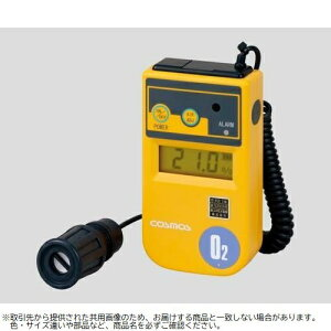 酸素濃度計(投げ込み式) 1m(カールコード式) 校正証明書付 XO-326sB 1-8752-02-20【納期目安:1週間】