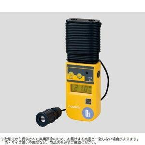 酸素濃度計(投げ込み式) 10m(本体巻取式) 校正証明書付 XO-326sC 1-8752-04-20【納期目安:1週間】