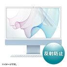 サンワサプライ Apple iMac 24インチ Retinaモデル用液晶保護反射防止フィルム LCD-IM240