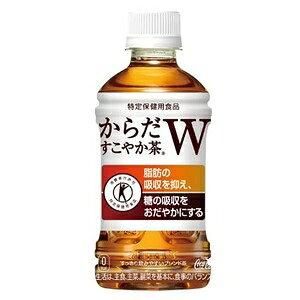 【まとめ買い】コカ・コーラ からだすこやか茶W (特定保健用食品/トクホ飲料) 350ml×24本(1ケース) ペットボトル ds-1173966
