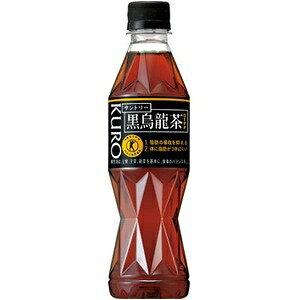 【まとめ買い】サントリー 黒烏龍茶 (特定保健用食品/トクホ飲料) ペットボトル 350ml×24本(1ケース) ds-1231507
