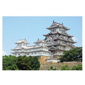 【姫路城】 オリジナルポストカード 小天守修理後、平成の修理前 鑑賞 展示 メッセージカード 挨拶・お礼状に