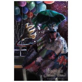 ポストカード 『えんとつ町のプペル』 西野亮廣 オリジナルポストカード バラ売り 鑑賞 展示 メッセージカード 挨拶・お礼状