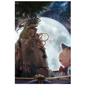 ポストカード 『えんとつ町のプペル』 西野亮廣 オリジナル バラ売り 鑑賞 展示 メッセージカード 挨拶・お礼状