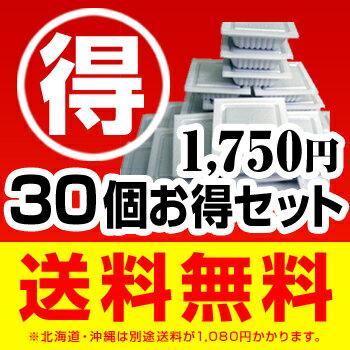 【送料無料】国産小粒納豆 丙 30パック 他の商品とあわせて便利な送料無料セットです※一部地域を除く