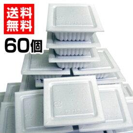 【ギフト対応不可】【送料無料】国産小粒納豆 甲 60パック【tokaipoint18_22】【fsp2124】 いろいろ買って合計4800円(税込)以上で送料無料※一部地域を除く