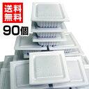 【送料無料】国産小粒納豆 乙 90パック【tokaipoint18_22】【fsp2124】 他の商品とあわせて便利な送料無料セット※…