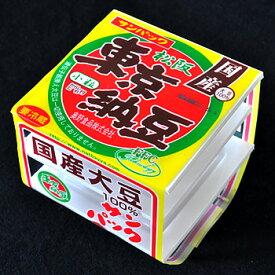 東京納豆 サンパック いろいろ買って合計4800円(税込)以上で送料無料※一部地域を除く