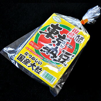 【国産大豆】 大粒のロングセラー東京納豆4号 いろいろ買って合計3980円(税込)以上で送料無料※一部地域を除く