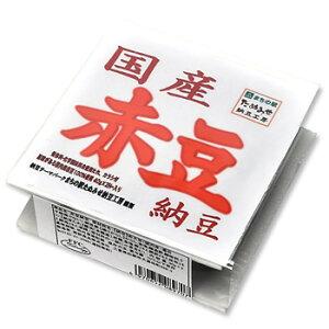 赤豆納豆セット赤豆納豆2P×8個