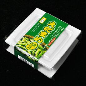 えだまめ納豆(国産) いろいろ買って合計4800円(税込)以上で送料無料※一部地域を除く