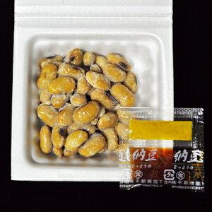 えだまめ納豆いろいろ買って3800円(税込)以上で送料無料