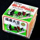極小粒納豆(国産大豆) いろいろ買って合計4500円(税込)以上で送料無料※一部地域を除く