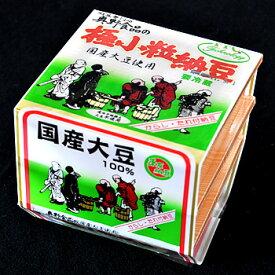 極小粒納豆(国産大豆) いろいろ買って合計4800円(税込)以上で送料無料※一部地域を除く
