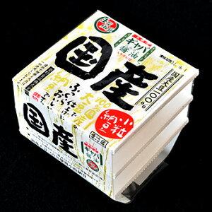 小粒納豆です。この納豆GABA(ギャバ)が入ったたれが添付してあるんです!!国産ギャバ納豆