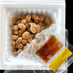 小粒納豆です。この納豆GABA(ギャバ)が入ったたれが添付してあるんです!!【まとめて30個入り】国産ギャバ納豆