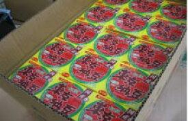 【送料無料】冷凍保存で半年!まとめて30個!東京納豆サンパックセット【fsp2124】 いろいろ買って合計4800円(税込)以上で送料無料※一部地域を除く