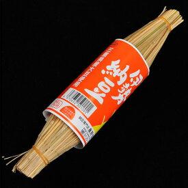 伊勢納豆(わら) 大粒納豆 いろいろ買って合計4800円(税込)以上で送料無料※一部地域を除く