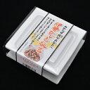 伊勢ひじき納豆 いろいろ買って合計4500円(税込)以上で送料無料※一部地域を除く