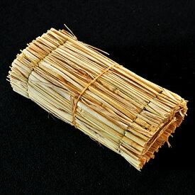 三重県産の黒豆ワラ納豆 いろいろ買って合計4800円(税込)以上で送料無料※一部地域を除く