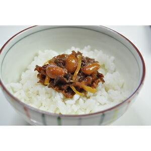 松阪牛納豆200g(まつさかうしなっとう)
