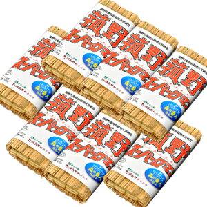 大粒好きなあなたにオススメ!豆の味が違います!!!菰野スーパーロマン・森の番人仕込水納豆100g×7個入りで1週間分セット