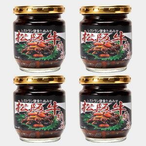 松阪牛納豆200g×3瓶(まつさかうしなっとう)
