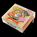 細かく刻んであるから、離乳食にもピッタリ!たぬぷ〜のひきわり納豆(三重県産大豆) いろいろ買って合計4500円(税込…