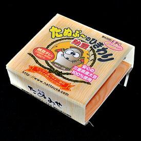 細かく刻んであるから、離乳食にもピッタリ!たぬぷ〜のひきわり納豆(三重県産大豆) いろいろ買って合計4800円(税込)以上で送料無料※一部地域を除く