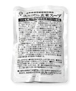 無農薬 玄米スープ