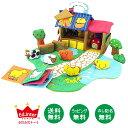 【ポイント10倍】【送料無料】知育玩具 布のおもちゃ ファームハウス_エドインター_対象年齢 1.5歳〜 | 出産祝い 出産…