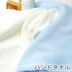 Puff〜パフ〜無撚糸ふんわりハンドタオル