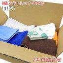 ※返品交換不可 B級アウトレットタオル1g1円 2kg2000円 税別 再入荷未定。お一人1点限り 早い者勝ちです tornmr タオル アウトレット 福袋 towel