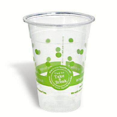 デザインカップ(グリーン) 360cc 100個 (プラカップ プラコップ プラスチックカップ プラスチックコップ 業務用)