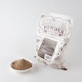 【国内産】チョコレートパウダー 500g