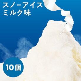 【iceworld】フラワースノーアイス用 スノーアイス ミルク味 150g 10個