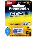 リチウム電池Panasonic CR2W 100個