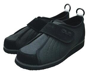 リハビリシューズ 介護靴 すたこらさんソフト 20 ブラック 23.0cm 4562106078827