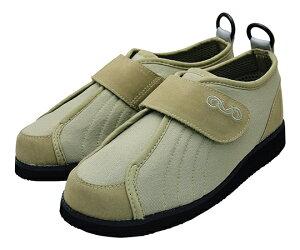 リハビリシューズ 介護靴 すたこらさんソフト 20 モスグリーン 26.0cm 4562106076007