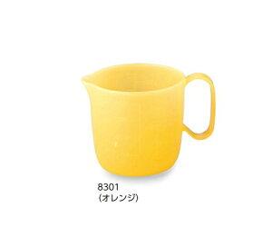 流動食コップ 470ml 本体 オレンジ 5個(フタ別売)8301