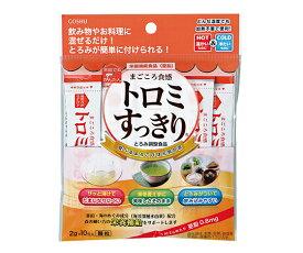 トロミすっきり お試しセット(とろみ調整食品(亜鉛配合)) 1袋(2g×10包入)4987332343110
