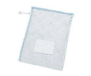 業務用洗濯ネット(ロックベルト式)小 400×600mm 5600 4964828106077
