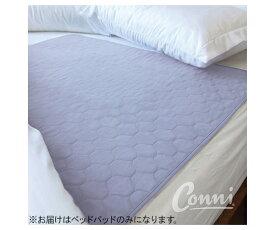 CCD085095251ベッドパッド薄紫