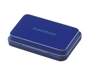 シヤチハタスタンプ台 中形 藍 HGN-2-B 4974052577031