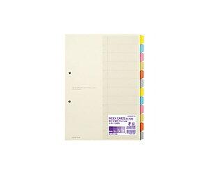 コクヨ カラー仕切カード(ファイル用)A4縦 12山+扉紙 2穴 5組入 シキ-100N 4901480531304